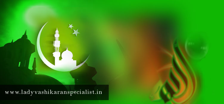 Best-Islamic-Astrology-Services